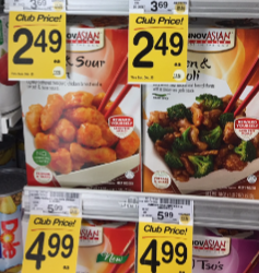 InnovASIAN Coupon and Sale, Pay as Low as $0.99