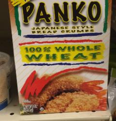 Kikkoman Coupons – Pay $0.99 for Panko and $1.50 for Sauces