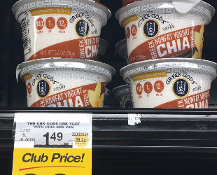 The Greek Gods Yogurt Coupon Deal, as Low as FREE