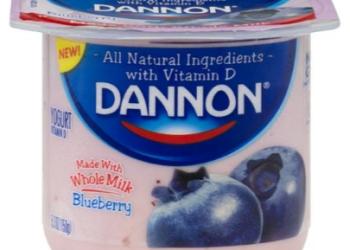 Dannon Coupon