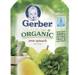 Gerber Coupon