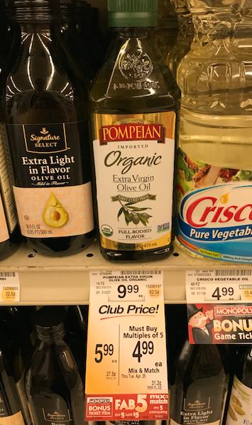 pompeain olive oil sale