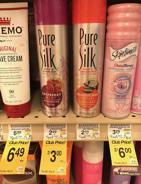 foto de Pure Silk Shaving Cream Just $ 50 With Coupon and Sale at