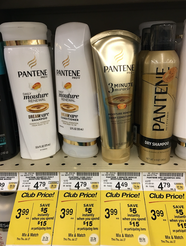 graphic about Pantene Printable Coupons called 74 Pantene Hair Treatment With Coupon and Fresh new PG Promo - Very last