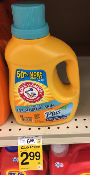 Arm & Hammer Coupon