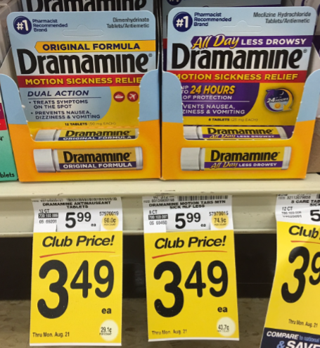Dramamine Coupon