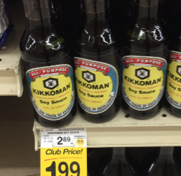 Kikkoman Coupon, Only $0.99 for Sweet & Sour and Soy Sauce