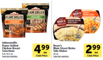 Reser's Main St Side & Johnsonville Flame Grilled Chicken For Just $3.48
