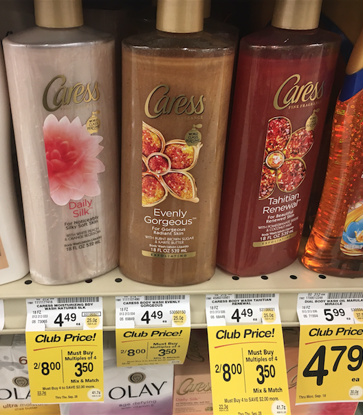 caress body wash coupon
