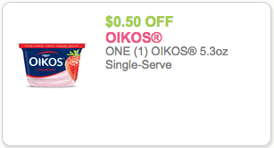 oikos greek yogurt coupon
