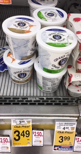 The Greek Gods Greek Yogurt Only $2 50 at Safeway - Super