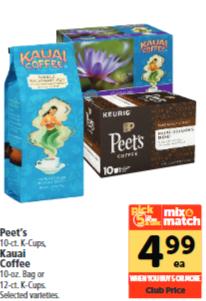 Kauai Coffee ad