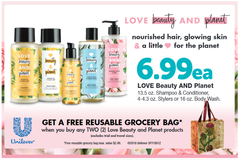 Love Beauty Planet ad