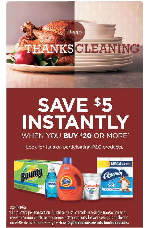 P&g digital coupons