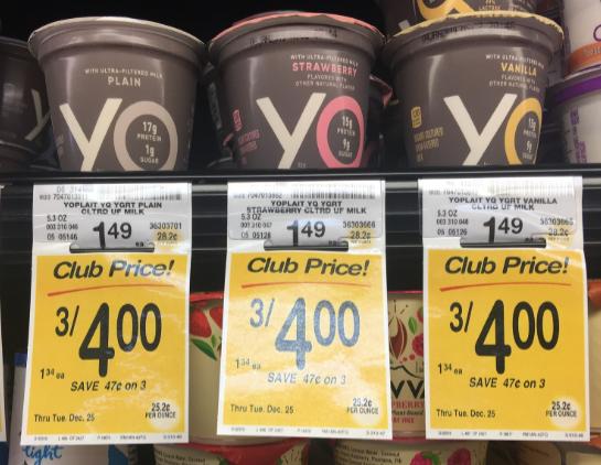 YQ Yogurt