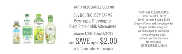 bolthouse_Farms_Catalina_Safeway