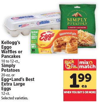 egglands_best_eggs_sale