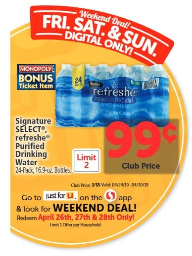 refreshe_water_coupon