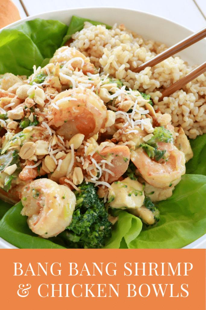 bang bang shrimp & chicken Bowls