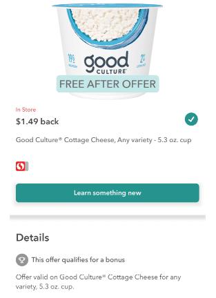 good_culture_rebate