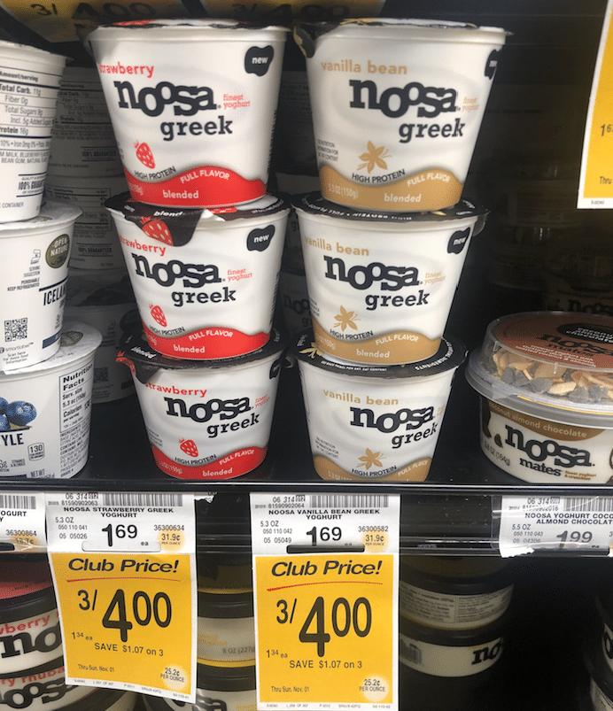 noosa_Greek_Yogurt