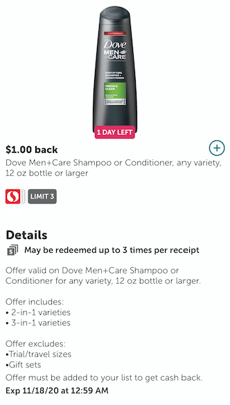Dove_men+Care_Coupon